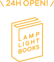 24H OPEN LAMP LIGHT BOOKS