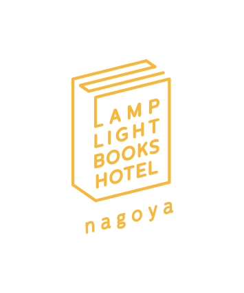 LAMP LIGHT BOOKS HOTEL nagoya